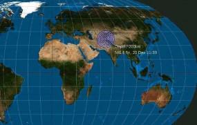 अफगानिस्तान में 6.3 तीव्रता का भूकंप, नॉर्थ इंडिया में भी महसूस किए गए झटके