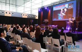 यूरोपीय क्रॉस-बॉर्डर ई-कॉमर्स फोरम बेल्जियम में आयोजित