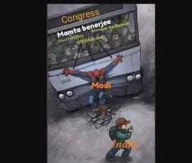 Fake News: क्या यूरोपीय अखबार ने पीएम मोदी के समर्थन में स्पाइडरमैन कार्टून प्रकाशित किया?