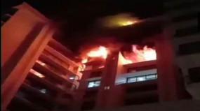 मुंबई : विले पार्ले की एक इमारत में लगी आग, 4 लोगों को बचाया गया
