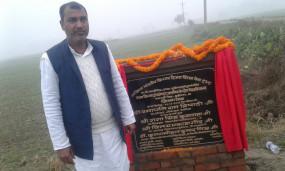 उप्र : कुशीनगर में रखी गई प्रथम किन्नर विश्विद्यालय की नींव