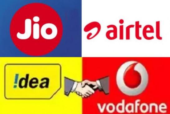 Jio से लेकर Vodafone Idea और Airtel 40% तक हुए महंगे, अब नहीं हो सकेगी फ्री कॉलिंग