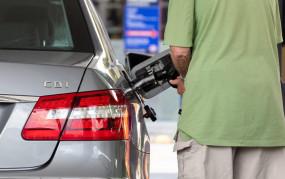 Fuel Price: पेट्रोल व डीजल की कीमतों में हुई बढ़ोतरी, जानें आज के दाम