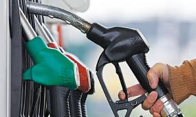 Fuel Price: पेट्रोल और डीजल के दाम में फिर हुई बढ़ोतरी, जानें आज के दाम