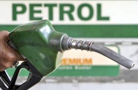 Fuel Price: पेट्रोल लगातार तीसरे दिन हुआ सस्ता, डीजल की कीमतें पुराने स्तर पर