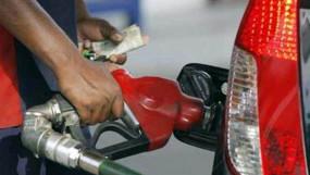 Fuel Price: पेट्रोल की कीमत में तीन दिन की स्थिरता के बाद कटौती, जानें आज के दाम