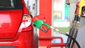 Fuel Price: लगातार तीसरे दिन पेट्रोल और डीजल की कीमत में राहत, जानें आज के दाम