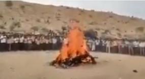 Fake News: हैदराबाद दुष्कर्म पीड़िता का अंतिम संस्कार का वीडियो वायरल ?