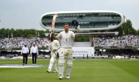 हेमिल्टन टेस्ट : रूट के दोहरे शतक से इंग्लैंड मजबूत