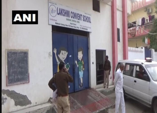 हरियाणा: स्कूल में बच्चियों को मिली शर्मनाक सजा, टीचर ने मुंह काला कर घुमाया