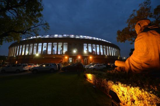 संसद भवन का हेल्थ सेंटर सवालों के घेरे में