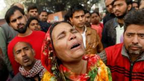 दिल्ली: 43 मौतों ने दिलाई जानलेवा हादसों की याद, 1997 में खामोश हो गई थी 59 जिंदगियां
