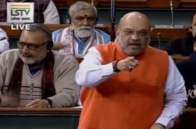 LIVE: संसद में अमित शाह बोले- कांग्रेस ने धर्म के आधार पर देश का विभाजन किया