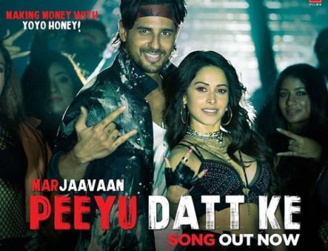 """फिल्म मरजावां से हनी सिंह का गाना """"पीयू दट के"""" जल्द होगा रिलीज!"""
