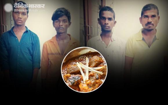 हैदराबाद: डॉक्टर रेड्डी से गैंगरेप करने वाले आरोपियों को डिनर में मिली मटन करी