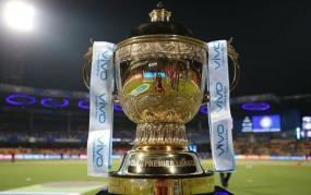 IPL-13: नीलामी के लिए 971 खिलाड़ियों ने कराया रजिस्ट्रेशन, 73 को मिलेगा मौका