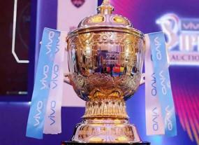 IPL 13 auction: पैट कमिंस IPL इतिहास के दूसरे सबसे महंगे खिलाड़ी, KKR ने 15.5 करोड़ में खरीदा