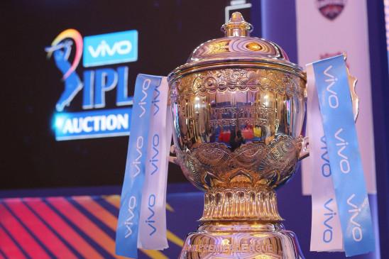 IPL auction 2020: 332 खिलाड़ियों पर 19 दिसंबर को लगेगी बोली