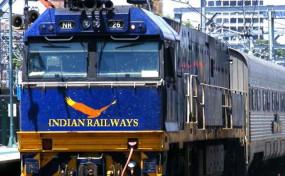 IRCTC: क्या आप जानते हैं, बिना पैसे दिए भी रेल टिकट बुक की जा सकती है ?
