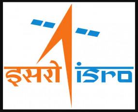 नए मिशन के लिए तैयार ISRO, 11 दिसंबर को होगी सर्विलांस सैटेलाइट की लॉन्चिंग