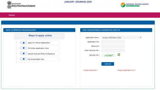 JEE Main 2020: एडमिट कार्ड हुआ जारी, ऐसे करें डाउनलोड