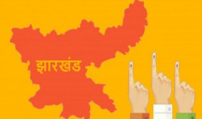 झारखंड चुनाव : पार्टियों के रहनुमाओं की अग्निपरीक्षा