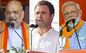 झारखंड: जानिए उन सीटों के नतीजे, जहां PM मोदी, शाह और राहुल ने की थी रैलियां