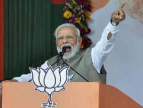 Election: जमशेदपुर में बोले PM मोदी- कांग्रेस और JMM को रास नहीं आती स्थिरता