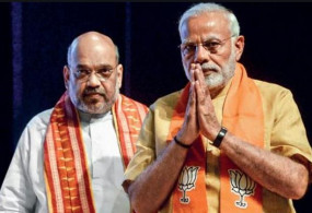 झारखंड : चुनाव परिणाम से तय होंगे भाजपा सांसदों के रिपोर्ट कार्ड