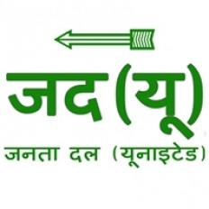 झारखंड चुनाव: बिना कप्तान के मैदान में डटे जद(यू) के खिलाड़ी मायूस !