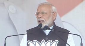 Election: झारखंड में बोले PM मोदी- अपने मतलब के लिए गठबंधन करती है कांग्रेस