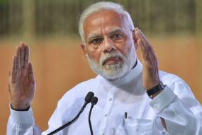 झारखंड चुनाव: प्रधानमंत्री नरेन्द्र मोदी बरही और बोकारो में करेंगे जनसभा