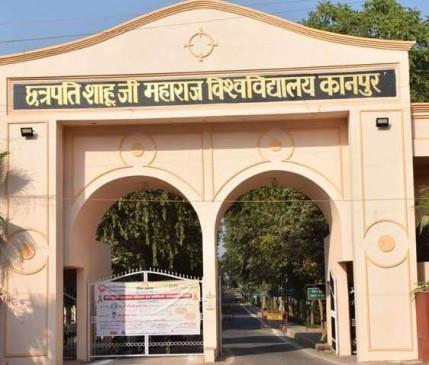 उत्तर प्रदेश: गर्भ में पलने वाले बच्चें अब होंगे संस्कारी, कानपुर विश्वविद्यालय शुरू करेगा कोर्स
