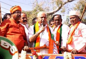 कर्नाटक उपचुनाव: बीजेपी की जीत पक्की, एग्जिट पोल में 8-12 सीट मिलने का अनुमान
