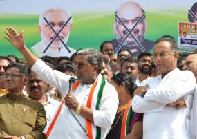 कर्नाटक : सिद्धारमैया का विधायक दल के नेता पद से इस्तीफा