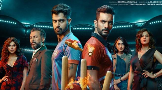 Inside Edge 2: किए गए क्रिकेट जगत के कई खुलासे, सराहनीय है एक्टर्स की एक्टिंग