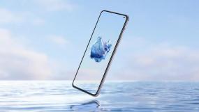 Leak: Vivo X30 Pro 5G का नया वेरिएंट जल्द होगा लॉन्च