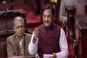 केंद्रीय संस्कृत विश्वविद्यालय विधेयक 2019 लोकसभा में पारित