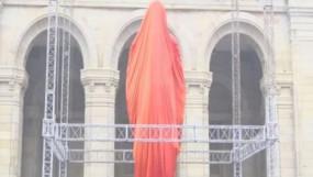 लखनऊ: आज अटल बिहारी वाजपेयी की प्रतिमा का अनावरण करेंगे मोदी, सुरक्षा व्यवस्था सख्त