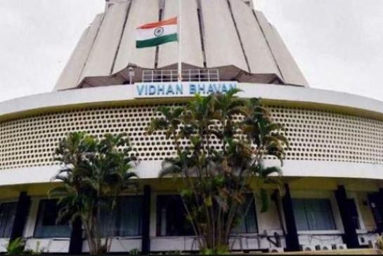 महाराष्ट्र: विधानसभा में हंगामे के बाद कार्यवाही स्थगित, धक्का-मुक्की पर नाना की नसीहत
