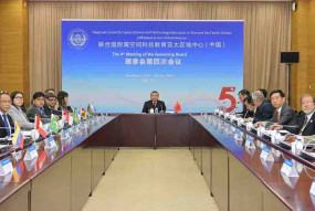 ज्यादा देशों को मिले अंतरिक्ष तकनीक का फायदा : चीनी अंतरिक्ष अधिकारी