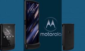 Moto Razr (2019) फोल्डेबल स्मार्टफोन भारत में जल्द होगा लॉन्च