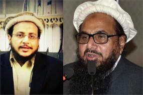 पाकिस्तान: आतंकी हाफिज सईद की रैली में बम धमाका, बाल-बाल बचा बेटा तल्हा