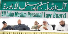 योगी के मंत्री मोहसिन रजा बोले-आतंकी संगठनों से मुस्लिम पर्सनल लॉ बोर्ड का कनेक्शन