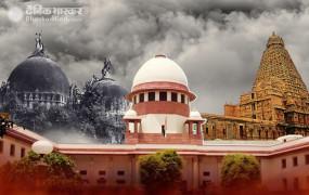 अयोध्या केस: मुस्लिम पक्ष ने सुप्रीम कोर्ट में दाखिल की पुनर्विचार याचिका