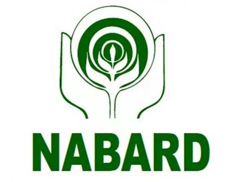 NABARD: 10वीं पास के लिए नाबार्ड बैंक में निकली वैकेंसी, जानें कैसे होगा चयन