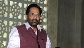 नकवी ने मेरठ के सिटी एसपी के खिलाफ कार्रवाई की मांग की