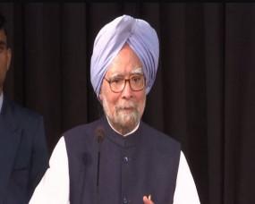 सिख दंगा: पूर्व PM मनमोहन सिंह का खुलासा, कहा- नरसिम्हा ने नहीं सुनी थी इनकी सलाह