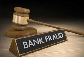 एनडीसीसी बैंक घोटाला : 150 करोड़ रुपए के घपले का ट्रायल शुरू, विधायक सुनील केदार भी हैं आरोपी
