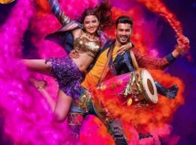 फिल्म 'भंगड़ा पा ले' का नया गाना 'काला जोड़ा' हुआ रिलीज, पंजाबी बीट्स से लैस पार्टी नंबर पर झूमने के लिए हो जाइए तैयार